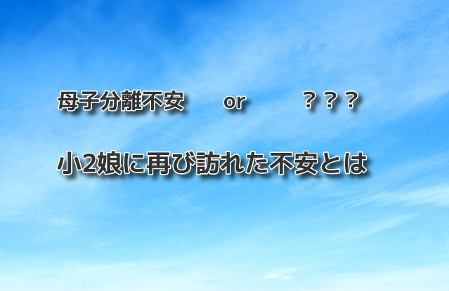 f:id:xiaocaiaya:20190416140410j:plain
