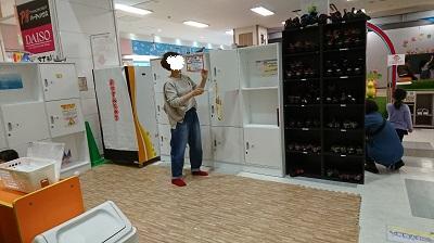 f:id:xiaocaiaya:20190522154331j:plain