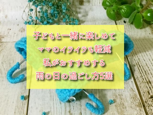 f:id:xiaocaiaya:20190613144311j:plain
