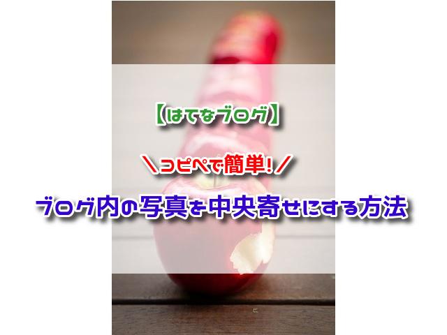 f:id:xiaocaiaya:20190918150234j:plain