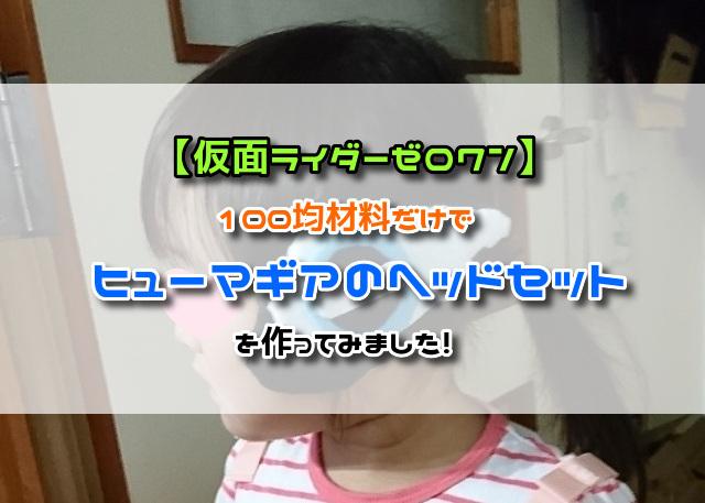 f:id:xiaocaiaya:20191028161202j:plain