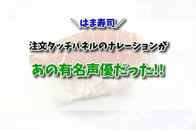 f:id:xiaocaiaya:20200629152003j:plain