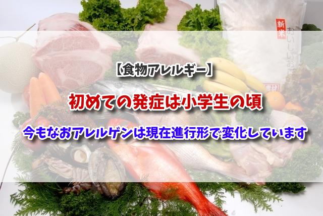 f:id:xiaocaiaya:20200707154554j:plain