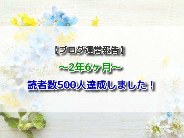 f:id:xiaocaiaya:20200812154243j:plain