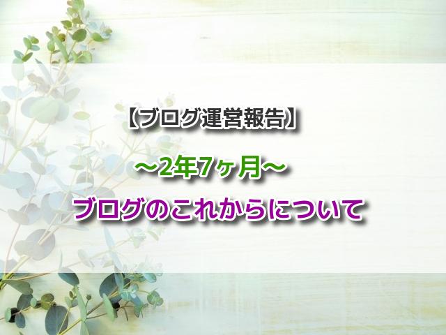 f:id:xiaocaiaya:20200910150034j:plain