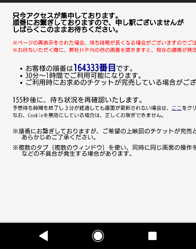 f:id:xiaocaiaya:20201015153728p:plain