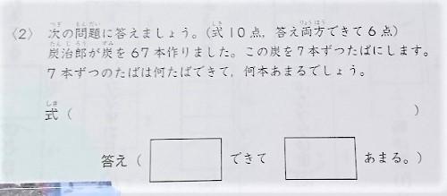 f:id:xiaocaiaya:20210215152453j:plain