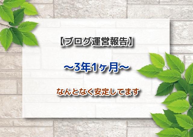 f:id:xiaocaiaya:20210311134805j:plain
