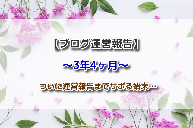 f:id:xiaocaiaya:20210609144544j:plain