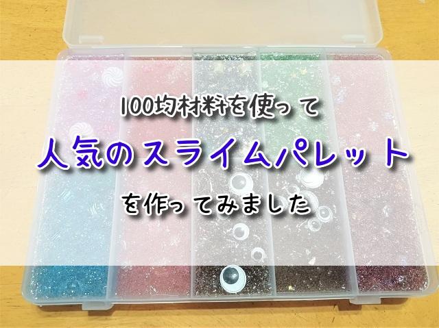 f:id:xiaocaiaya:20210831160437j:plain