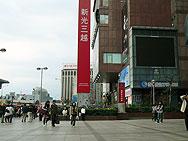 f:id:xiaogang:20080120230314j:image