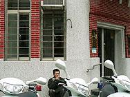 f:id:xiaogang:20080121230129j:image