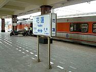 f:id:xiaogang:20080127160136j:image