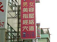 f:id:xiaogang:20080202180456j:image