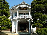 松崎・岩科学校
