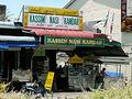 [Penang][Malaysia]Kassim Nasi Kandar
