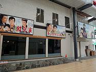 f:id:xiaogang:20110118123534j:image