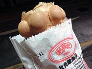f:id:xiaogang:20111228213446j:image
