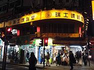 f:id:xiaogang:20120123180342j:image
