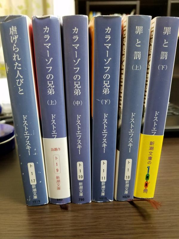 f:id:xiaoji6713:20170203202410j:plain