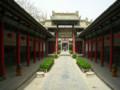 三原城隍廟(三原県博物館)