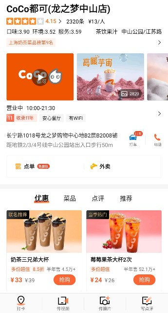 f:id:xiaoxiao2020:20201030164051j:image