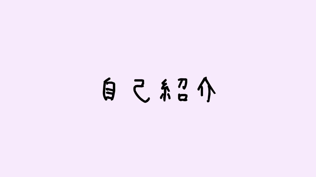 f:id:xiaoxiao2020:20201129150804j:plain