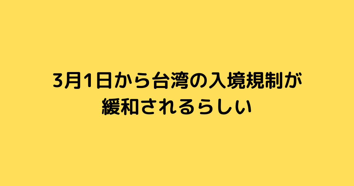 f:id:xiaoxiao2020:20210224200622p:plain