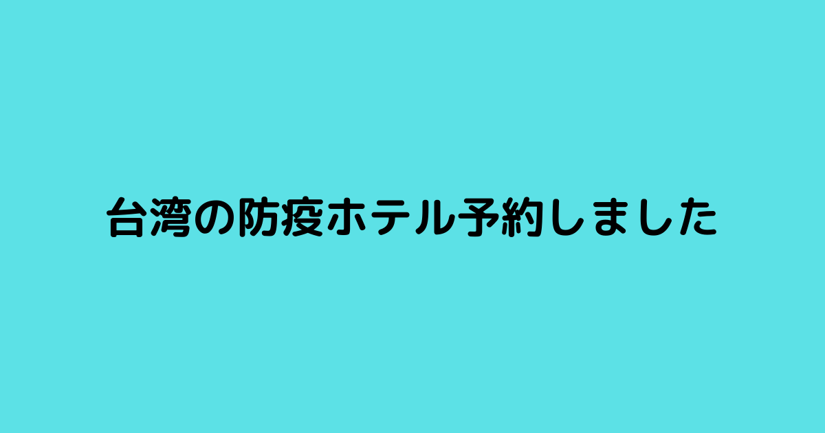 f:id:xiaoxiao2020:20210301005015p:plain