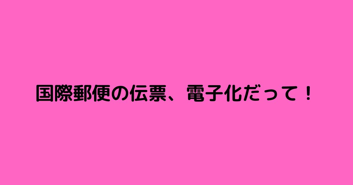f:id:xiaoxiao2020:20210304024414p:plain