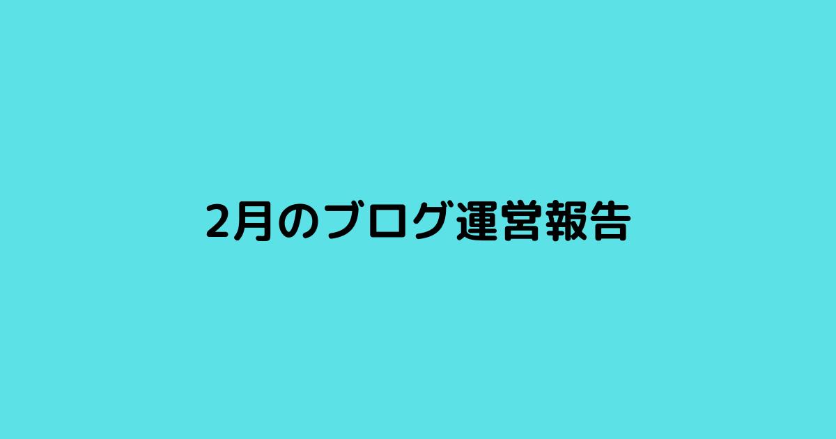 f:id:xiaoxiao2020:20210312214949p:plain