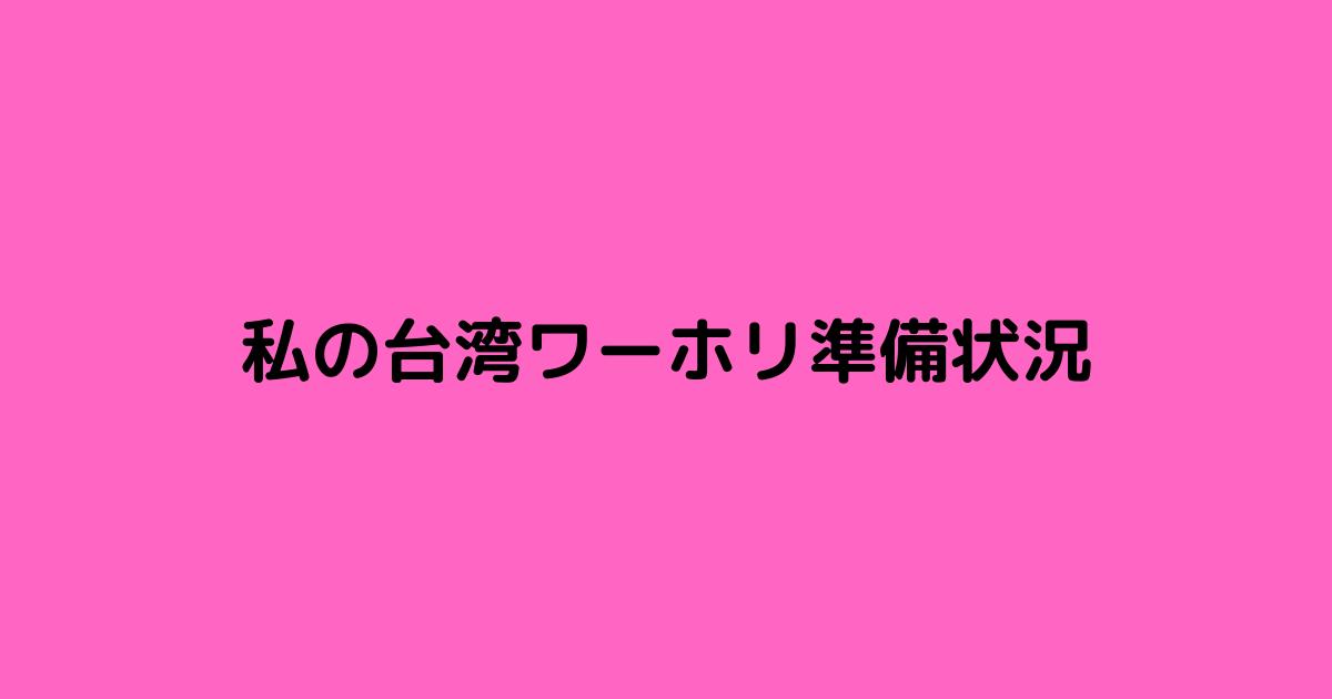 f:id:xiaoxiao2020:20210409163756p:plain