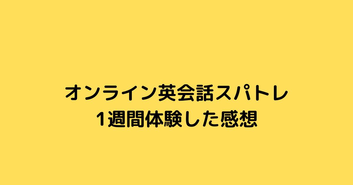 f:id:xiaoxiao2020:20210502035757p:plain