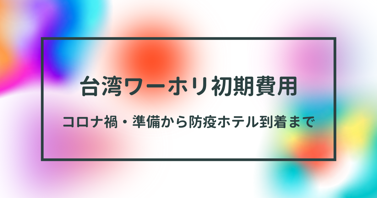 f:id:xiaoxiao2020:20210603161437p:plain
