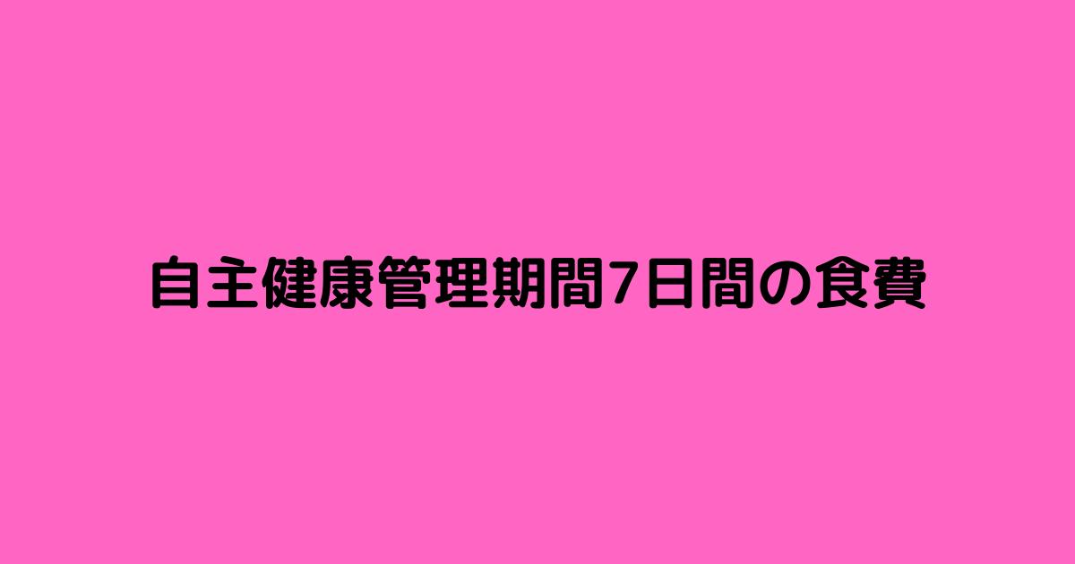 f:id:xiaoxiao2020:20210605211411p:plain