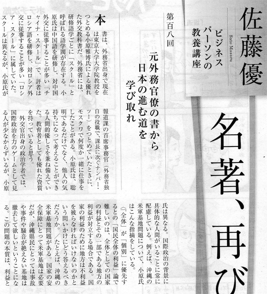 f:id:xiaoyuanyabo:20181212214911j:image