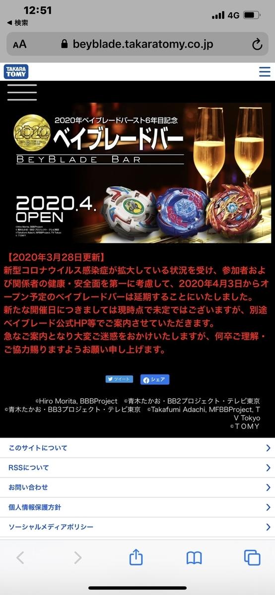 f:id:xifuren2019:20200329120316j:plain