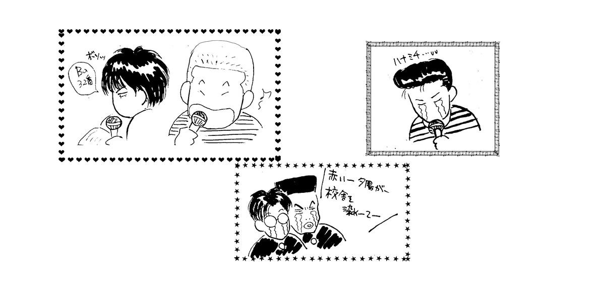 f:id:xifuren2019:20200408002339j:plain
