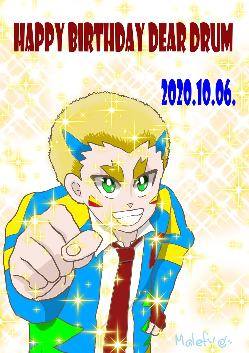 f:id:xifuren2019:20201005180205j:plain