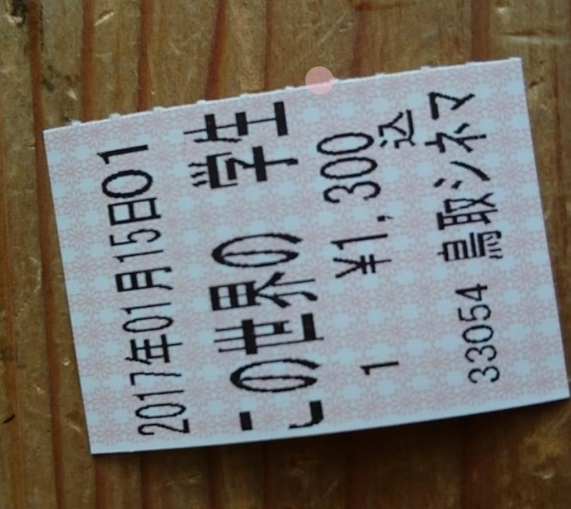 f:id:xihirox:20170117105349p:plain