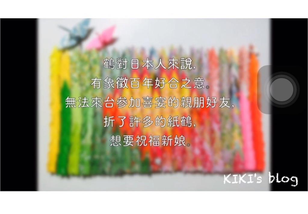 f:id:xiiiheeeintw:20171026153840j:image
