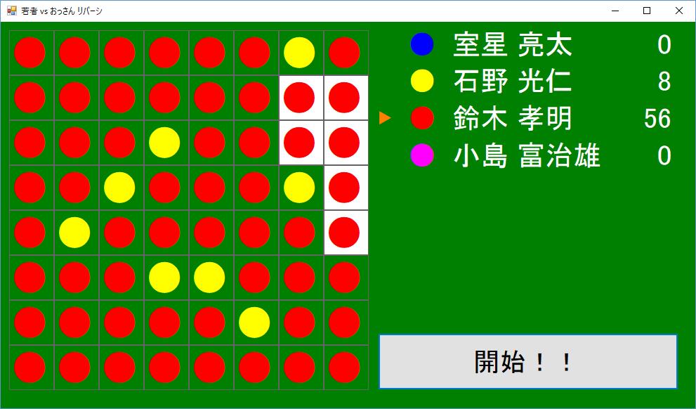 f:id:xin9le:20171104032026p:plain