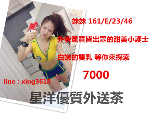 f:id:xing101588:20161031171925j:plain