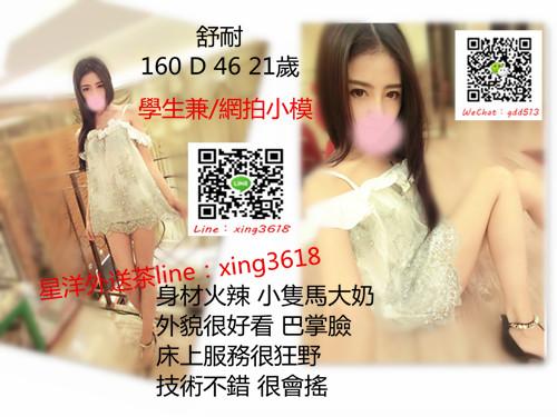 f:id:xing101588:20161118034257j:plain