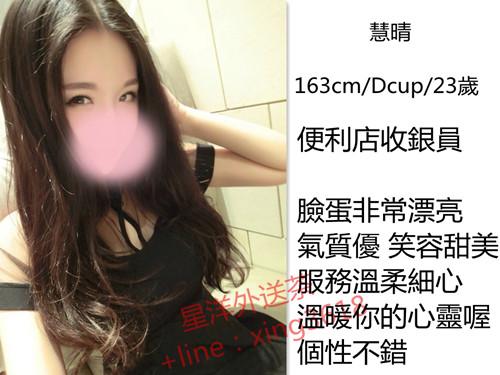 f:id:xing101588:20161118034304j:plain