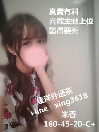 f:id:xing101588:20161118034323j:plain