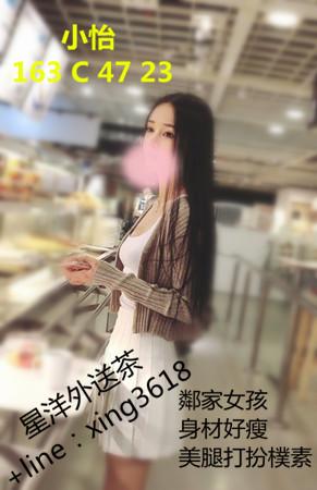 f:id:xing101588:20161118034343j:plain