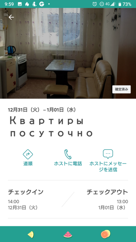 f:id:xingtsi:20191121104846p:plain