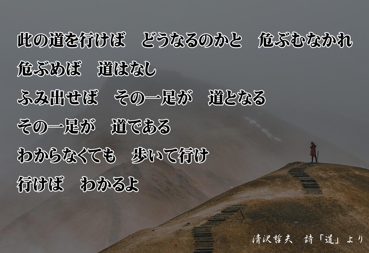 f:id:xinn42:20180213215222j:plain