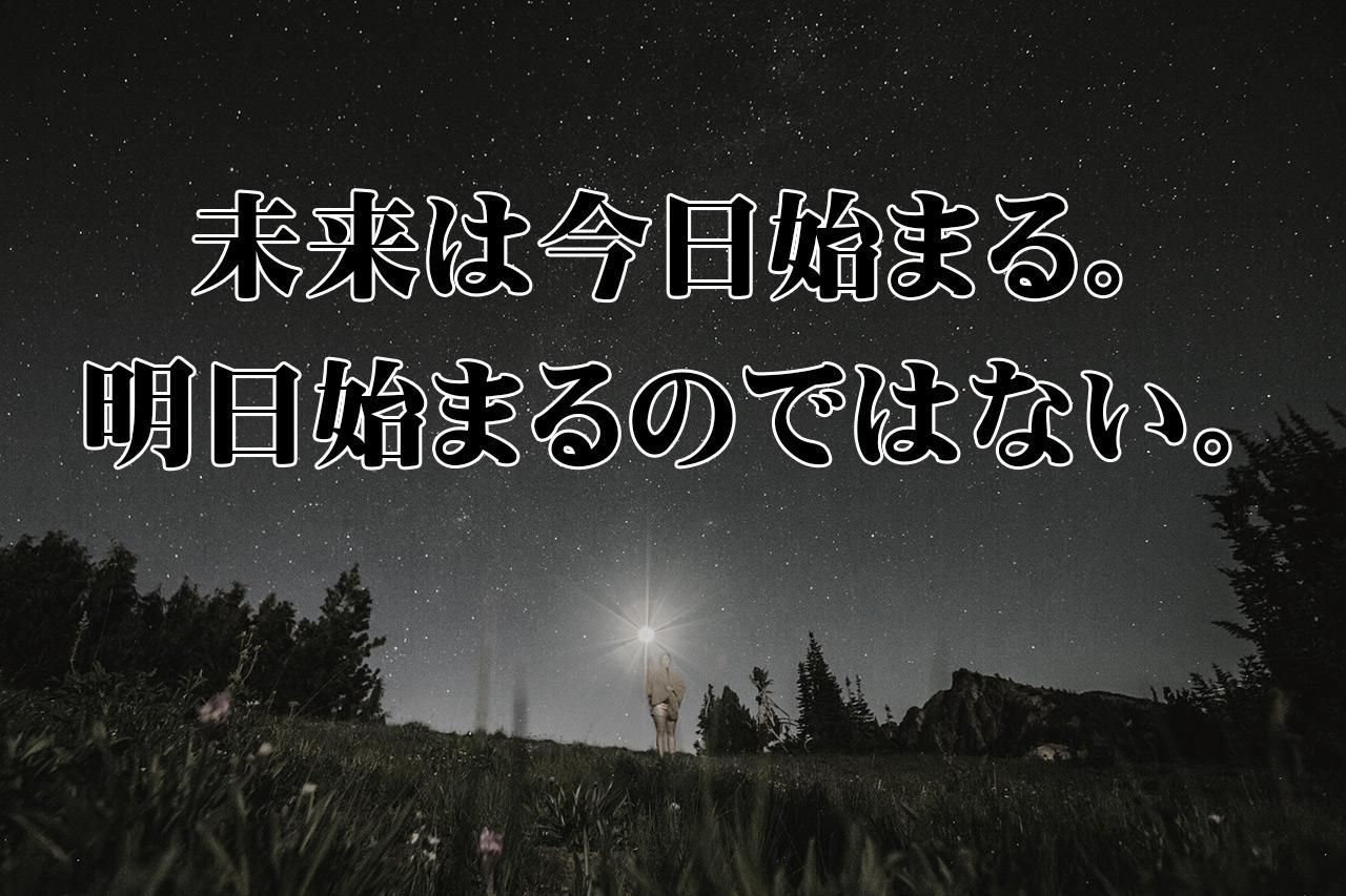 f:id:xinn42:20180219222219j:plain